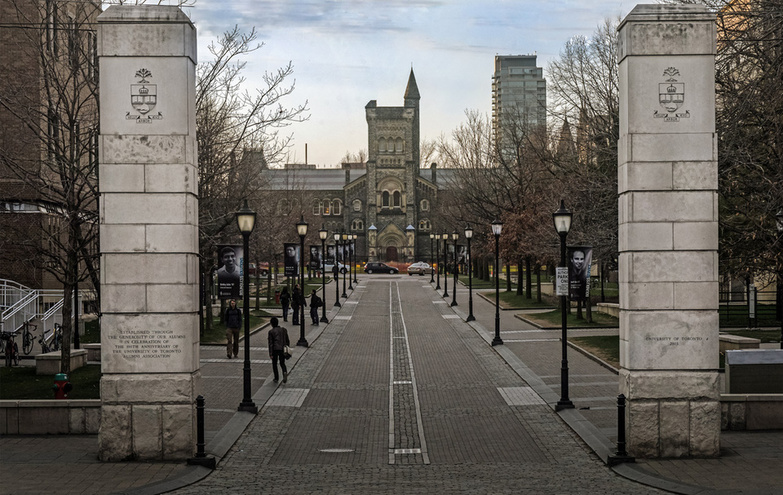 University of Toronto Entrance Gate
