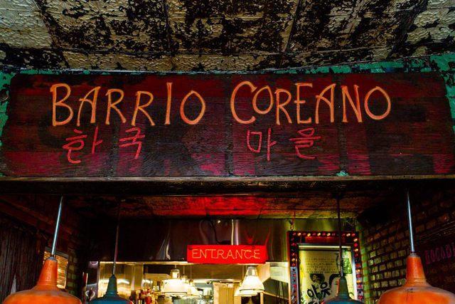 Barrio Mexican Restaurant