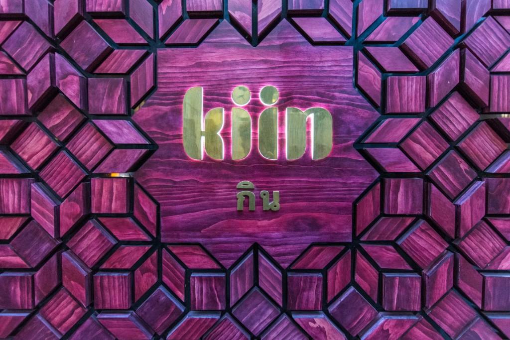 Kiin entrance